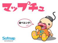 Mapchu800x600a